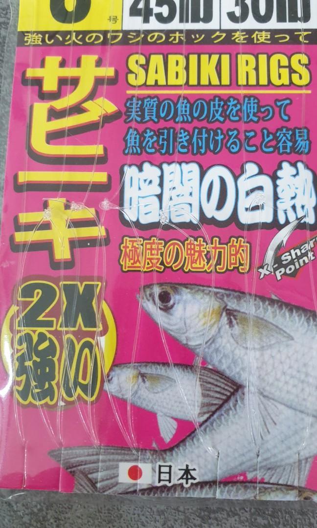 BN JAPAN QUALITY SABIKI