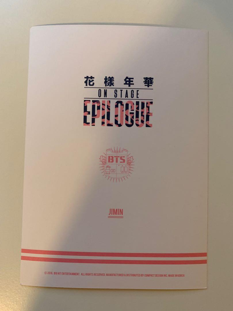 BTS HYYH Live on Stage Epilogue Postcards Complete Set