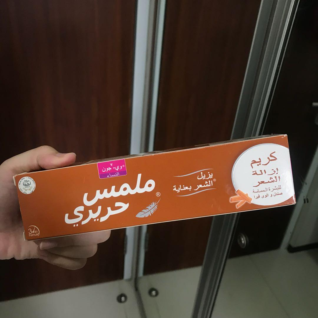 Hair removal cream (FEATHER TOUCH)