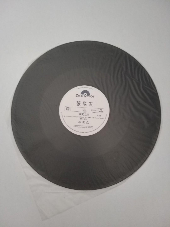 Jacky 張學友 再愛上你 白版黑膠唱片 LP