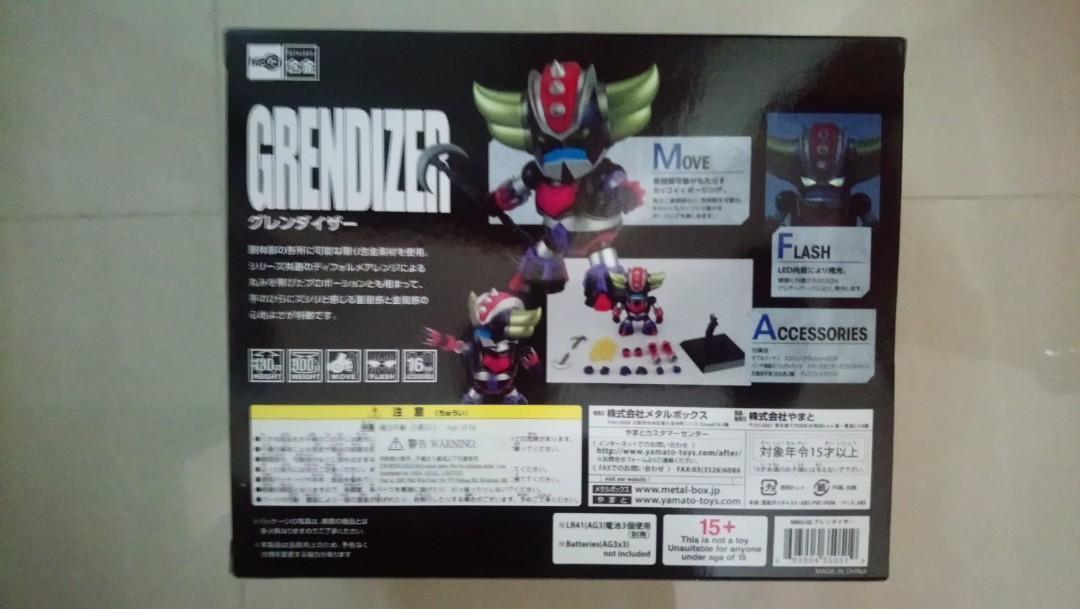 MB-02 GRENDIZER