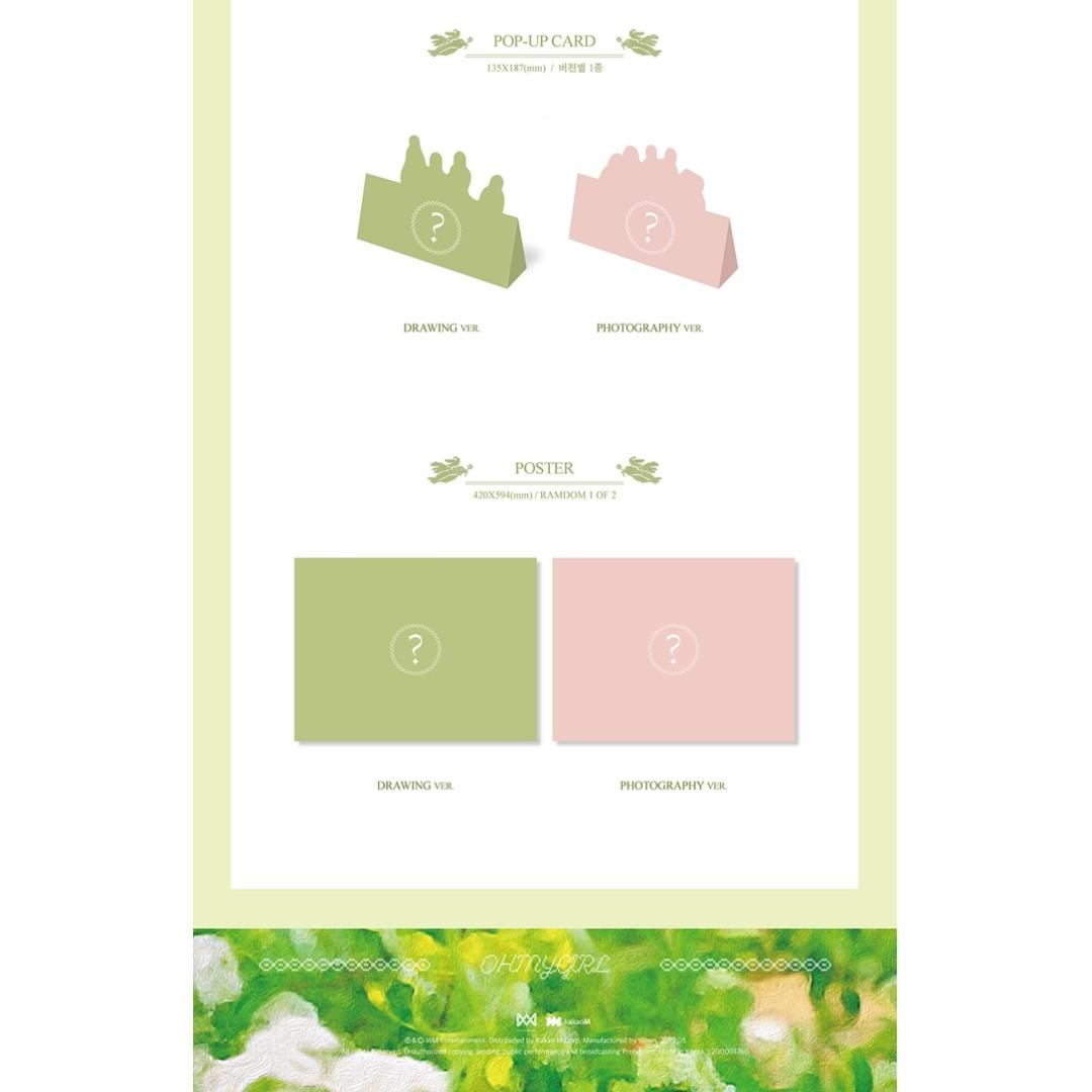 [PREORDER] 오마이걸 (OH MY GIRL) - 1집 [THE FIFTH SEASON]