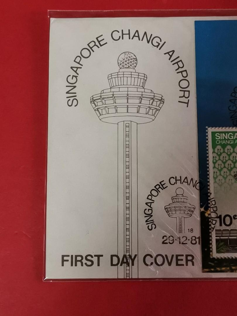 Singapore 1981 Changi Airport First Day Cover