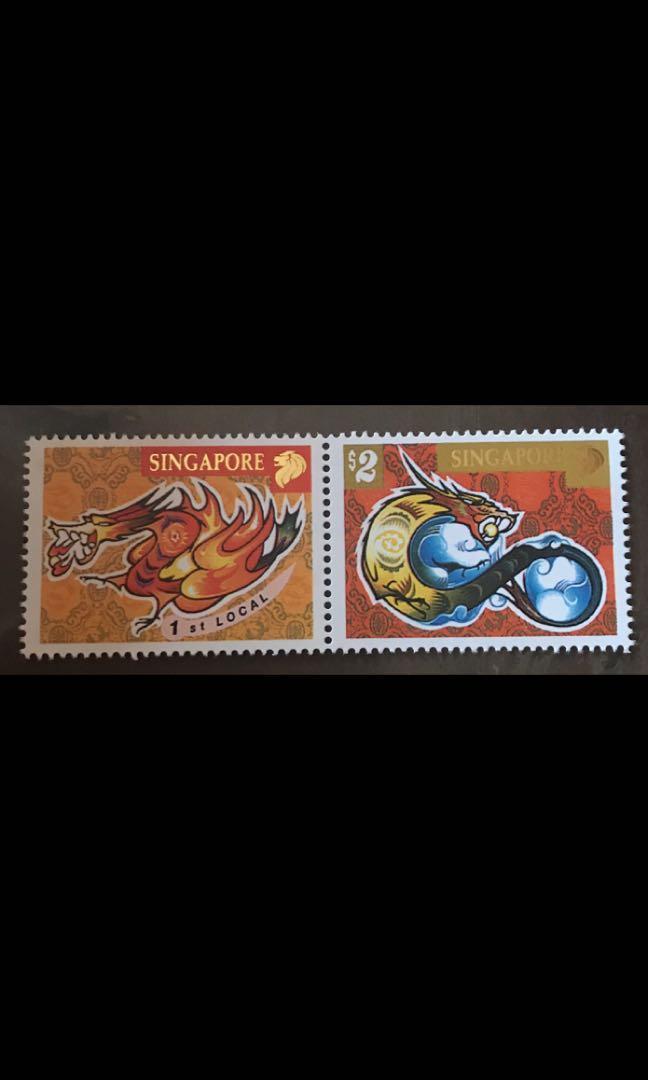 Singapore zodiac GOLD PRINT stamps set MNH - DRAGON
