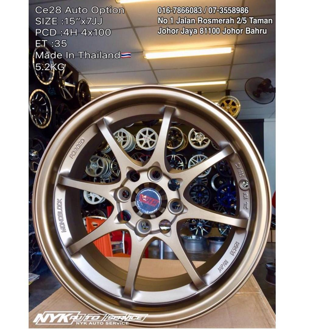 TE37 CE28 RE30 15x7JJ Auto Option MADE IN THAILAND