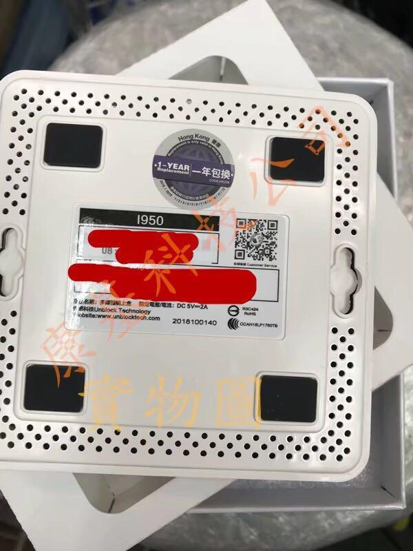 (限時優惠)安博盒子第六代Upro 2
