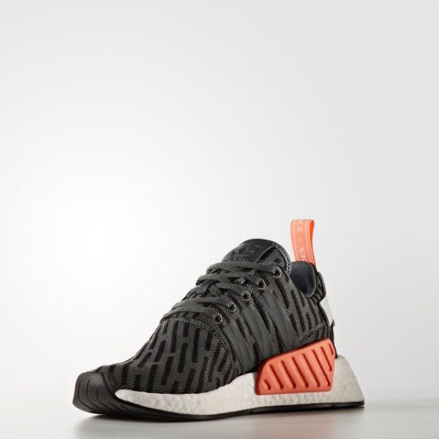 Womens Adidas NMD R2 Primeknit Sneakers New, Utility Ivy Green BA7259