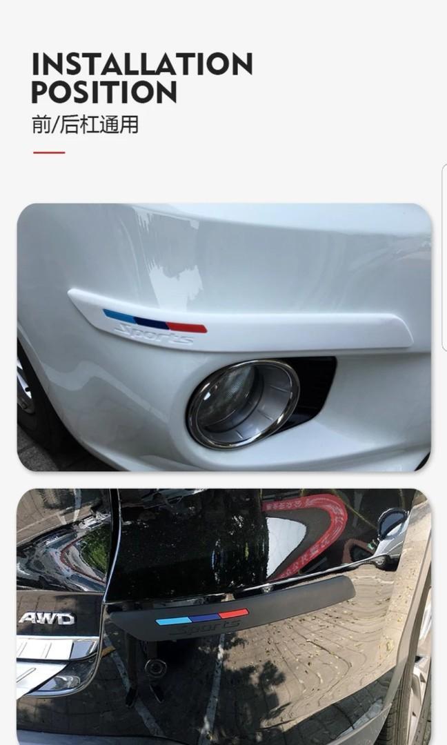 車前杠保護條x2 另有輪邊保護條發售