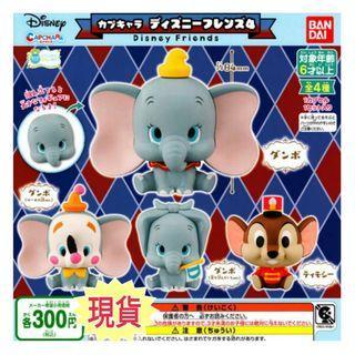 Disney 迪士尼 Dumbo 小飛象 扭蛋 figures