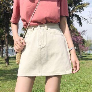 NWT korean Beige Highwaisted Denim Skirt