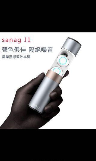 Sanag J1無線藍芽耳機/wireless earbuds