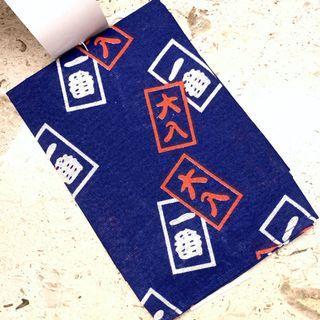 全新日式風格擦手巾