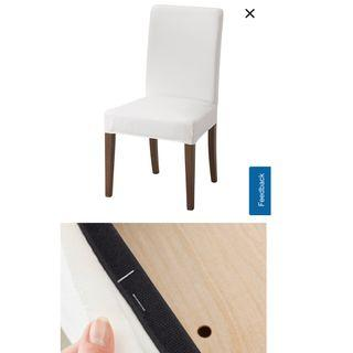 Ikea padded Dining Chair