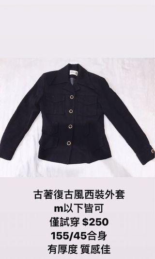🚚 復古風古著西裝外套