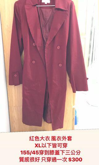 🚚 長版大衣 風衣外套