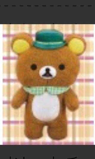 鬆弛熊 Rilakkuma