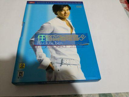 任賢齊2002演唱會DVD
