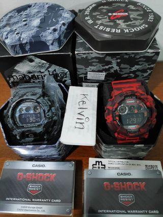 G SHOCK X Maharishi, GD120 CM camo red