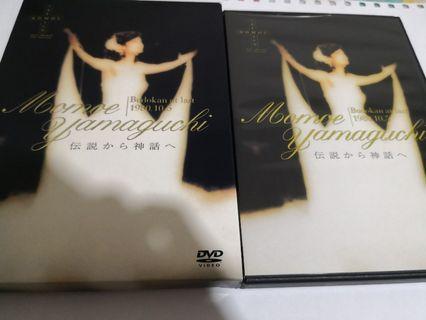 山口百惠絕版告別演唱會DVD
