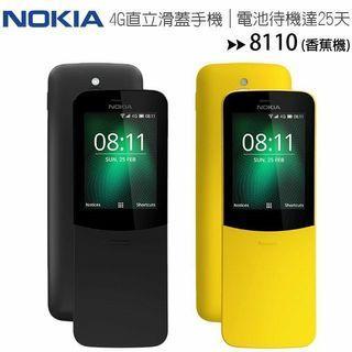 Nokia經典8110香蕉機4g手機待機超長