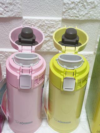 Great bundle! Super Slim and Ultra light; Very Handy & Effective Yellow Zojirushi 200ml mug; 5.8cm by 5.8cm by 15cm; 149 grams