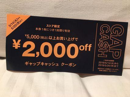 日本Gap coupon