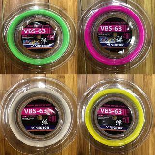Victor VBS-63 200 Meters