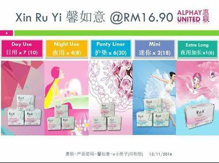 Napkins Sanitary Xin Ru Yi