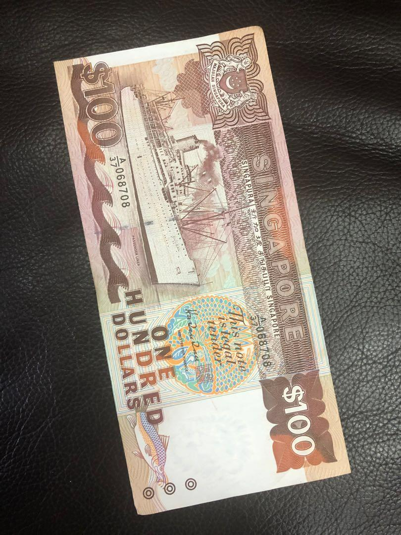 $100 Singapore Dollar (30 years old note)