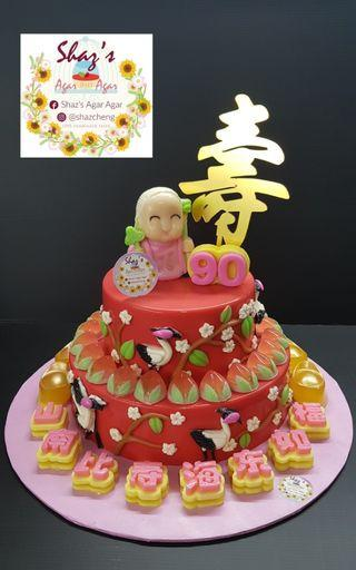 Longevity Ah Ma Agar Agar Birthday cake