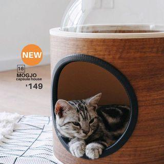 【BRAND NEW/LIMITED TIME PERIOD】MOGJO capsule house
