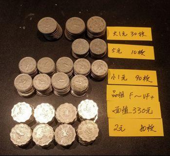 香港舊硬幣 面值330圓 不散賣