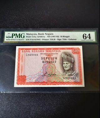 🇲🇾 Malaysia 4th Series RM10 Banknote~PMG 64 Choice Uncirculated