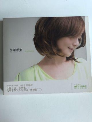CD - 梁静茹