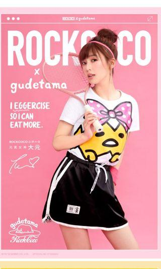 Rockcoco (Stayreal) x Sanrio Gudetama collaboration (Pre order)