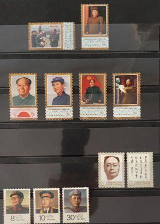 🚚 China Stamps
