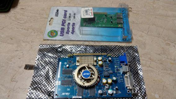 🚚 USB通用串聯卡及ASUS顯示卡