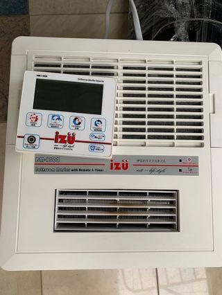伊豆 IZU BM-1300WD 智能遙控浴室乾燥暖風機