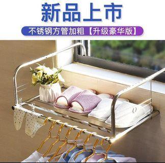 Clothes towel rack - large