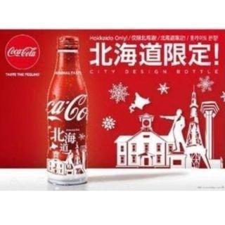 🎌日本🎌可口可樂 北海道地域限定 金屬鋁樽 COCA COLA RingForest