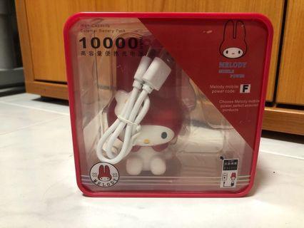 My Melody 10,000 mah Power Bank