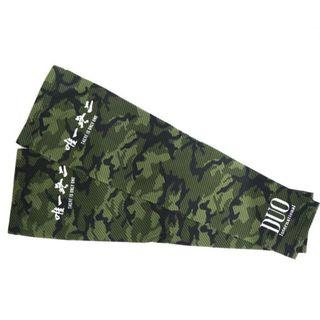 Duo Arm Sleeve Green Camou