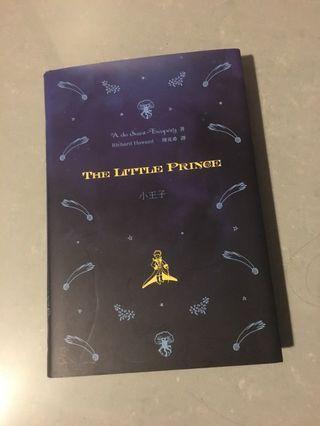 小王子中英文對照收藏版
