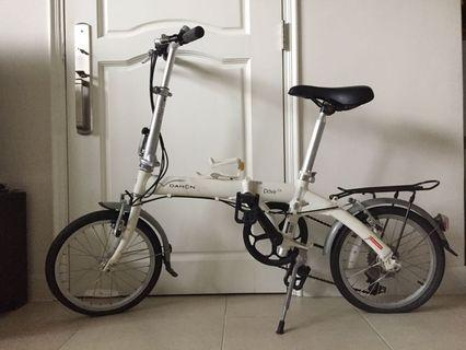 "Dahon Dove C6 16"" 6-speed Folding Bicycle"