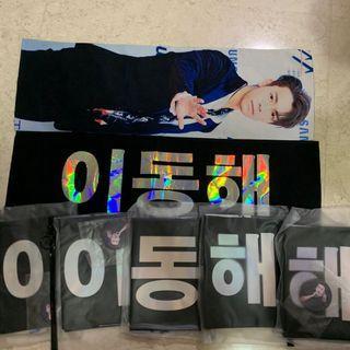 [INSTOCK] Super Junior Donghae slogan