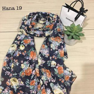 Colorful floral scarf/pashmina