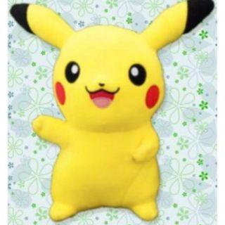 Pikachu Waving Jumbo Plushy