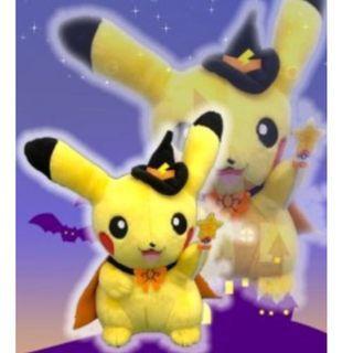 Pikachu Halloween Wizard Costume Small Plushy
