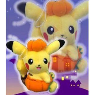 Pikachu Halloween Pumpkin Costume Small Plushy