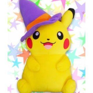 Pikachu Halloween Costume Jumbo Plushy